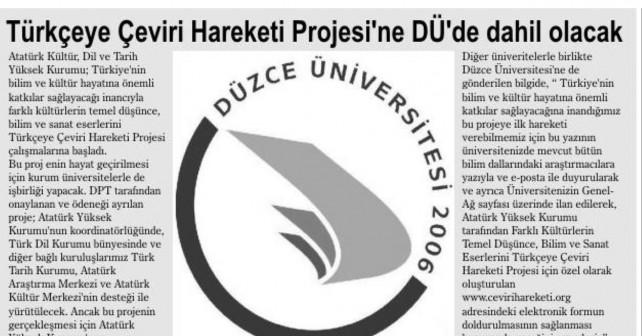 DZCE_MANET_20110302_5